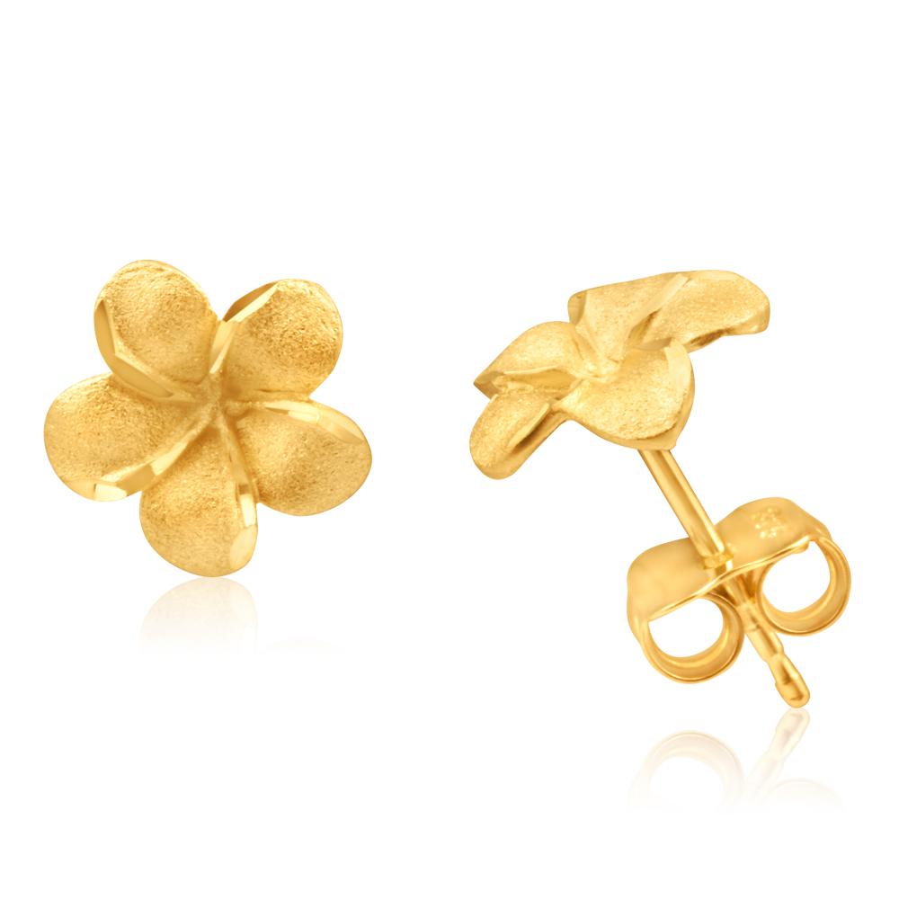 9ct Yellow Gold Flower Stud Earrings