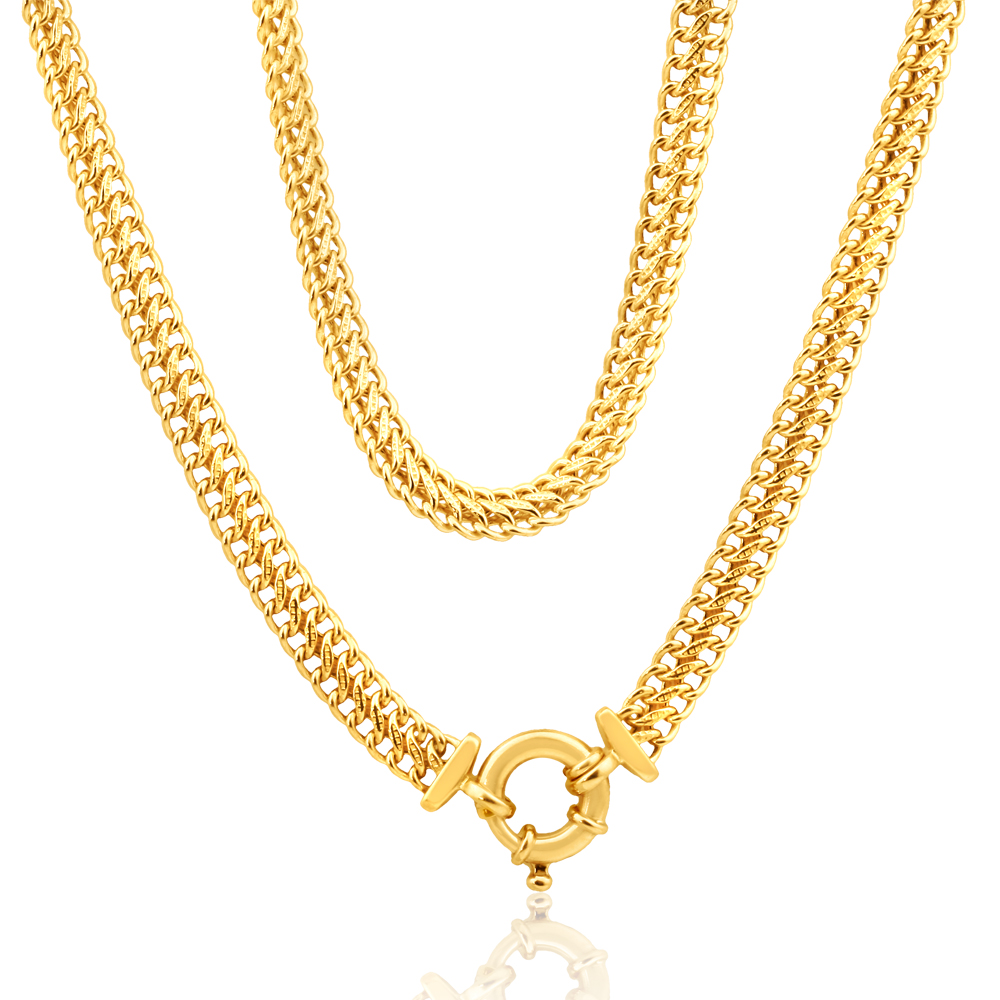 9ct Yellow Gold Copper Filled Mesh Chain