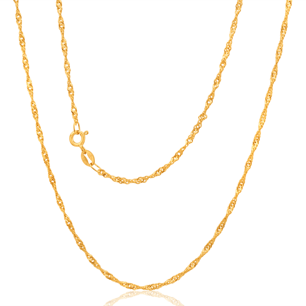 9ct Yellow Gold Singapore 50cm Chain 30 Gauge