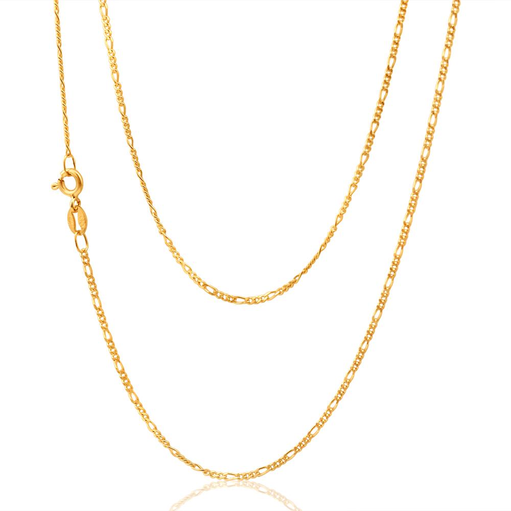 9ct Yellow Gold Opulent Figaro Chain