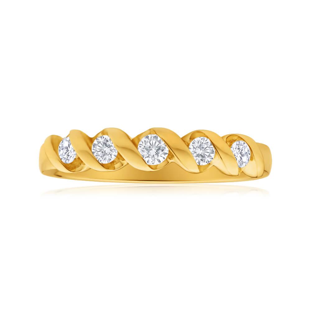 9ct Yellow Gold Diamond Promise Ring