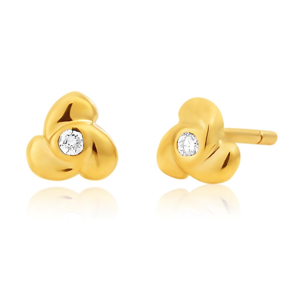 9ct Dazzling Yellow Gold Diamond Earrings