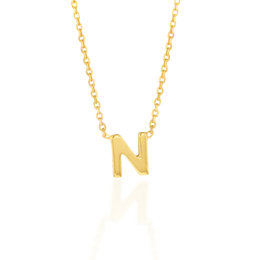 """9ct Yellow Gold Initial """"N"""" Pendant On 43cm Chain"""