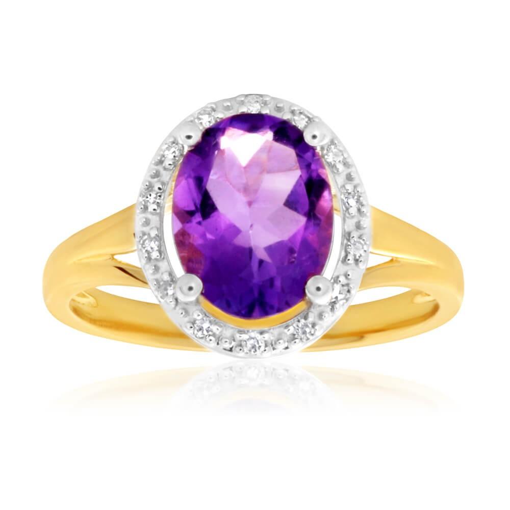 9ct Yellow Gold Amethyst & Diamond Ring