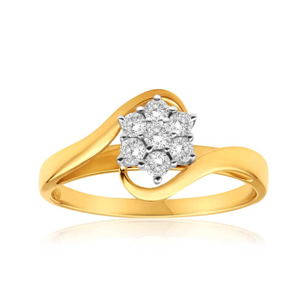 9ct Yellow Gold 1/3 Carat Diamond Splendid Ring