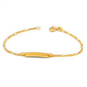 9ct Yellow Gold Figaro 5:1 link with ID 16cm Bracelet