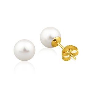 14ct Yellow Gold 7mm White Freshwater Pearl Stud Earrings