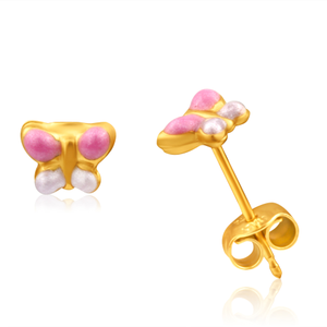 9ct Yellow Gold Pink and Purple Butterfly Stud Earrings