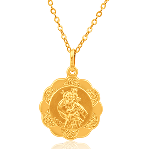 9ct Yellow Gold 18mm St Christopher Pendant