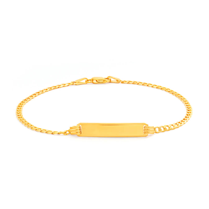 9ct Yellow Gold Divine Bracelet