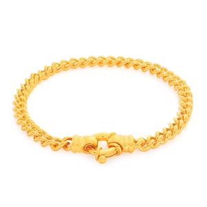 9ct Yellow Gold Wonderful Curb Bracelet