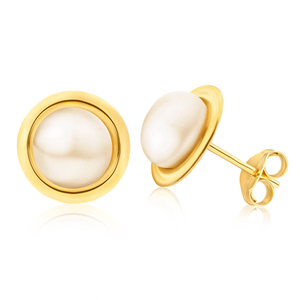 9ct Yellow Gold 7mm Freshwater Pearl Studs