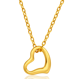 Pendants necklaces pendants shiels jewellers 9ct yellow gold silver filled open heart pendant aloadofball Images