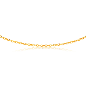 9ct Yellow Gold Silver Filled  Flat Belcher Classic 45cm Chain
