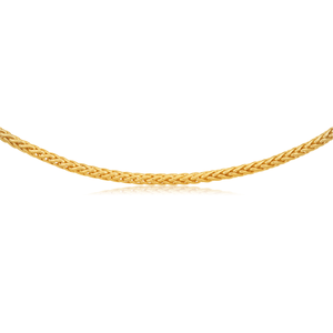 Silverfilled 9ct Yellow Gold Wheat 50cm Chain