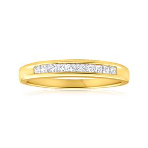 9ct Yellow Gold Diamond Charming Ring