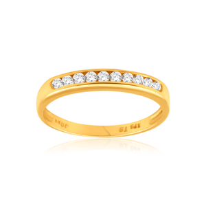 9ct Yellow Gold Divine Diamond Ring