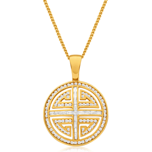 18ct Yellow Gold 'Dynasty' Diamond Pendant With Chain