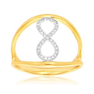 9ct Yellow Gold Diamond Spectacular Ring
