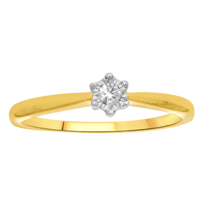 9ct Yellow Gold Diamond Ring with Disc setting
