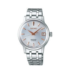 Seiko SRP855J Stainless Steel Ladies Watch