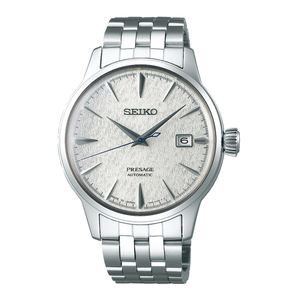 Seiko Presage SRPC97J Silver Stainless Steel Mens Watch Limited Edition
