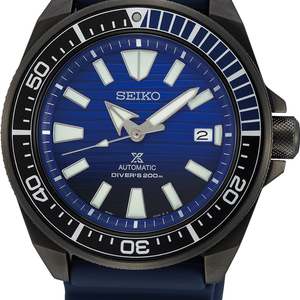 Seiko Prospex Diver SRPD09K Black Rubber Mens Watch