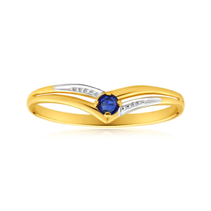 9ct Yellow Gold Gorgeous Natural Sapphire Ring