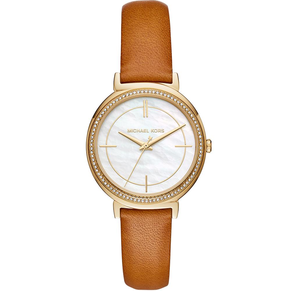 Michael Kors MK2712 Gold Mens Watch
