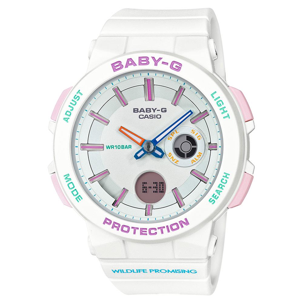 Wildlife Promising Baby G White Dial Kids Watch