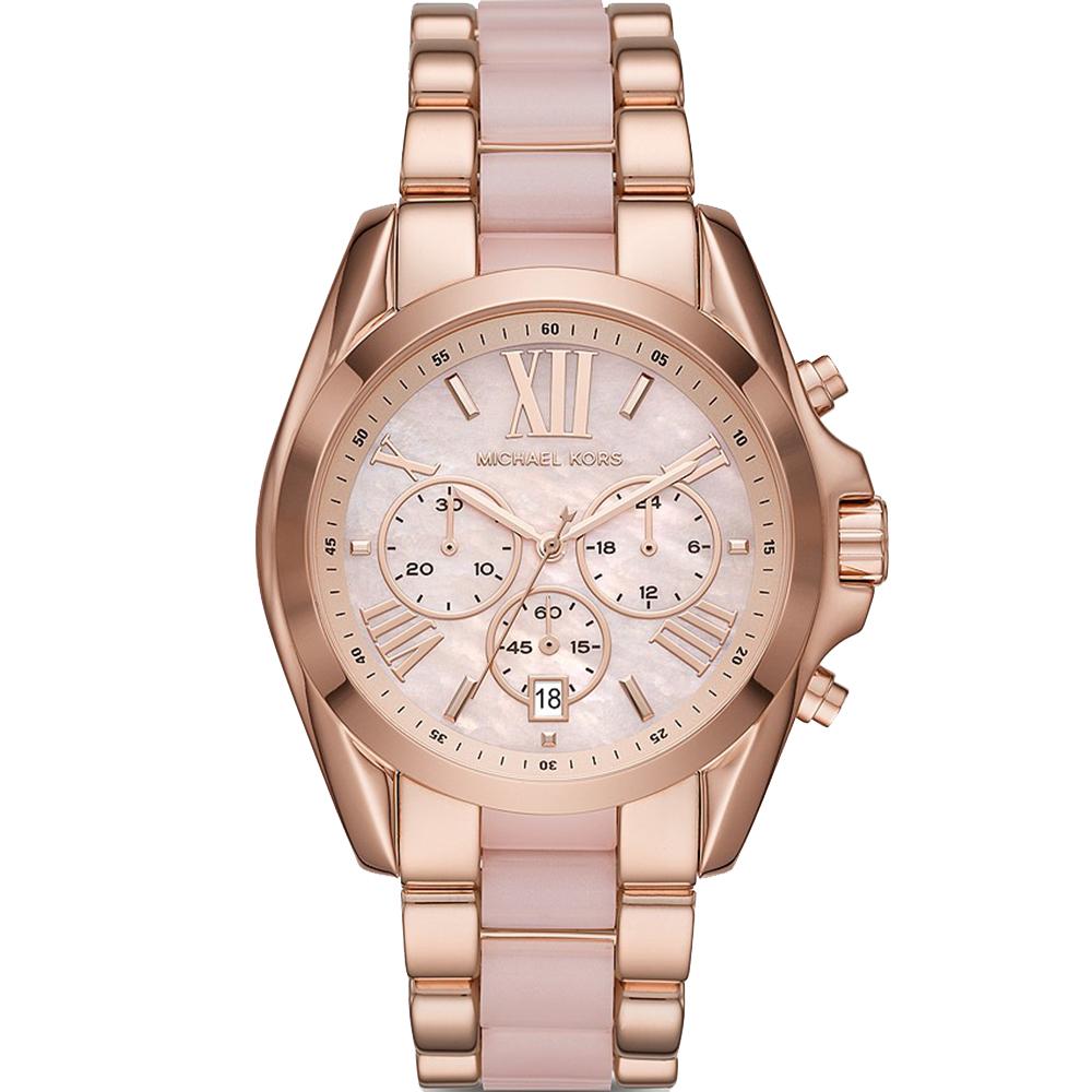 Michael Kors MK6830 Bradshaw Stainless Steel Ladies Watch