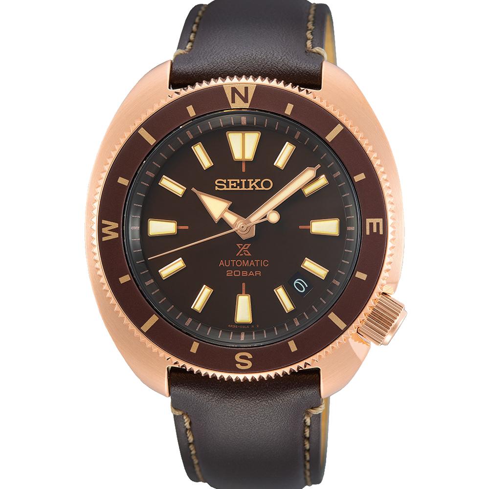Seiko SRPG18K Prospex Automatic Divers Watch